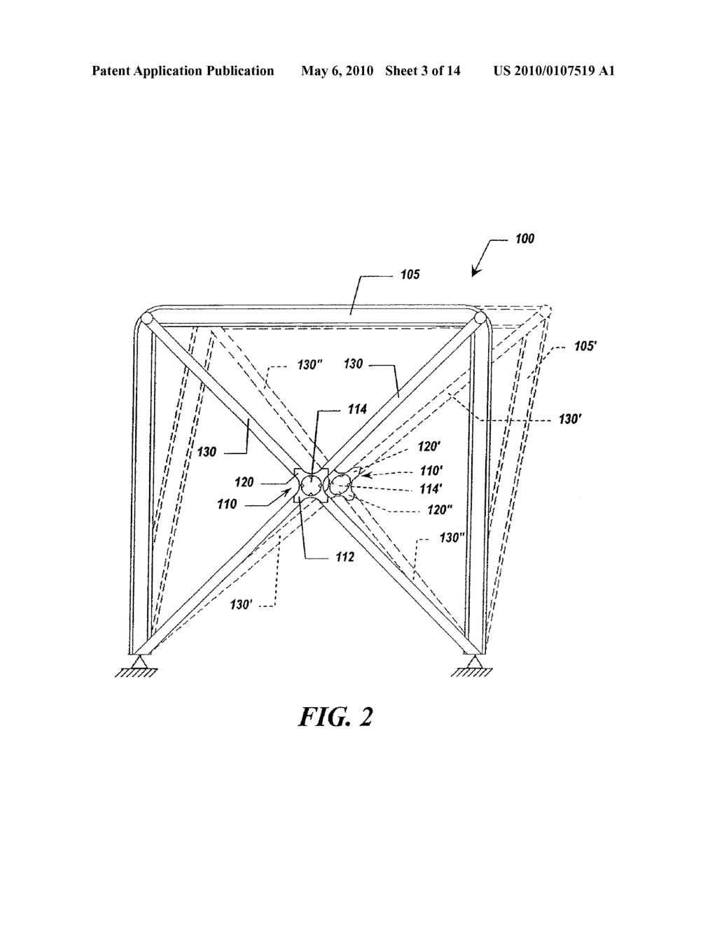 PERFORATED PLATE SEISMIC DAMPER - diagram, schematic, and image 04