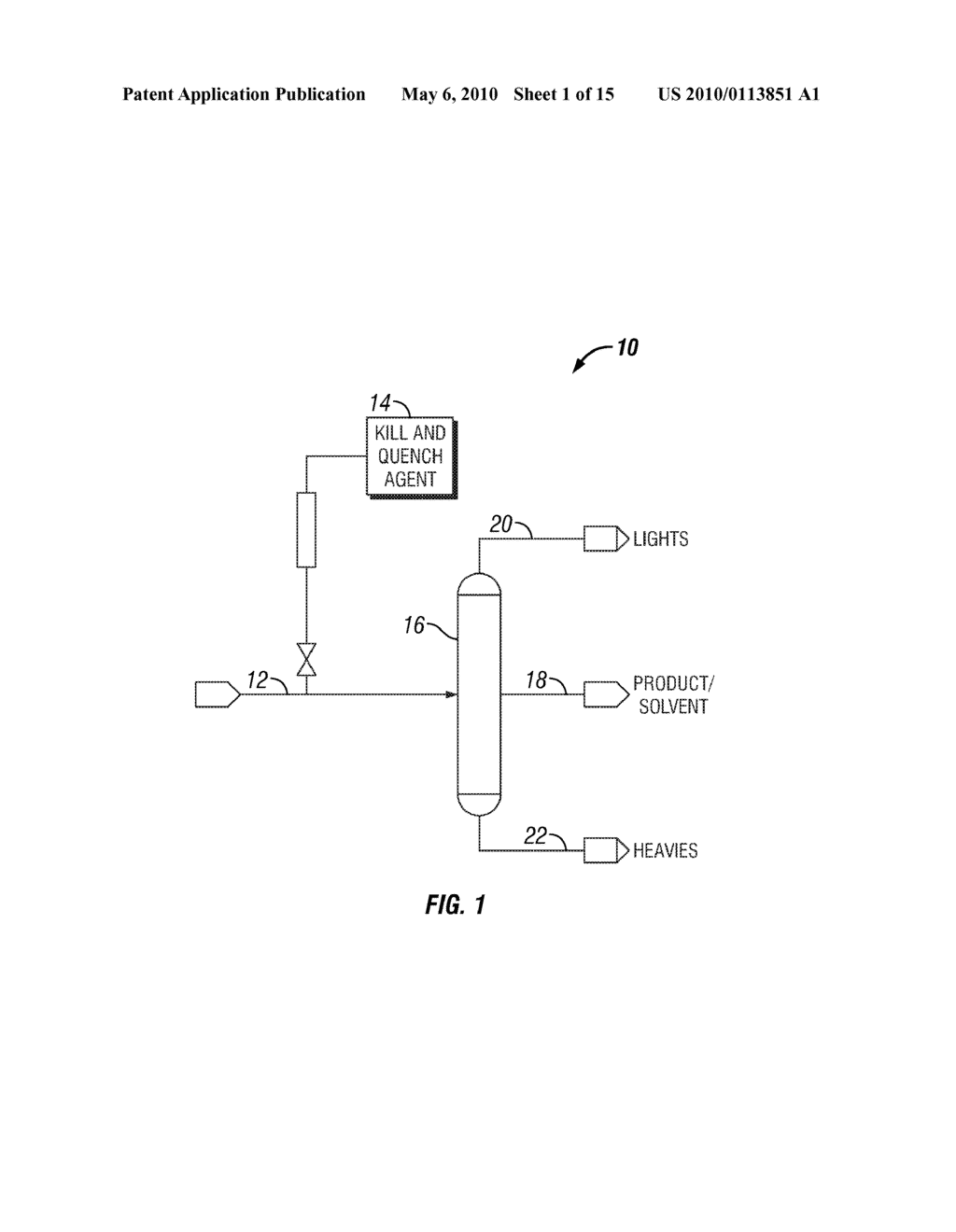 System and Method of Deactivating and Quenching an Oligomerization Catalyst - diagram, schematic, and image 02