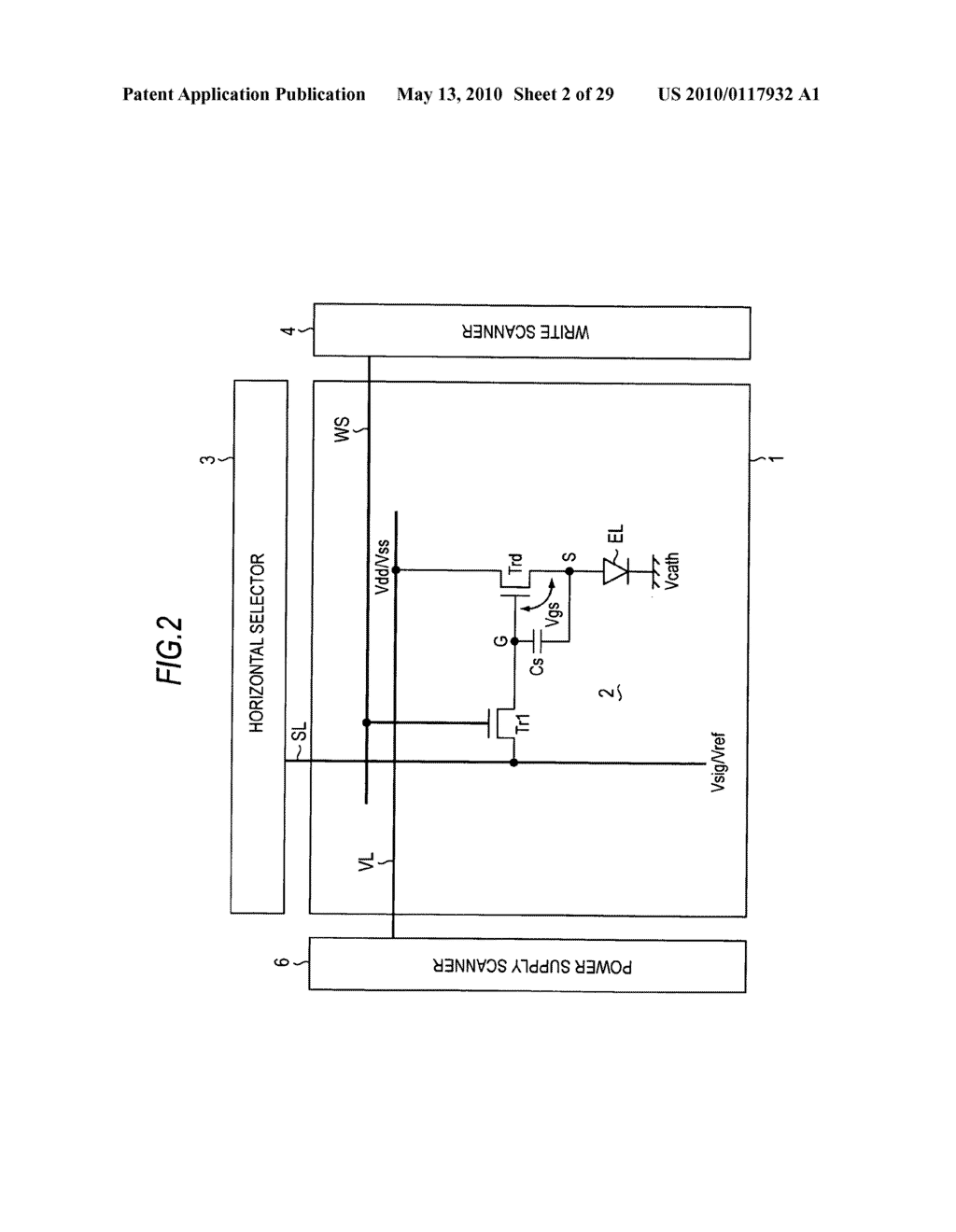 Display device and electronic product - diagram, schematic, and image 03