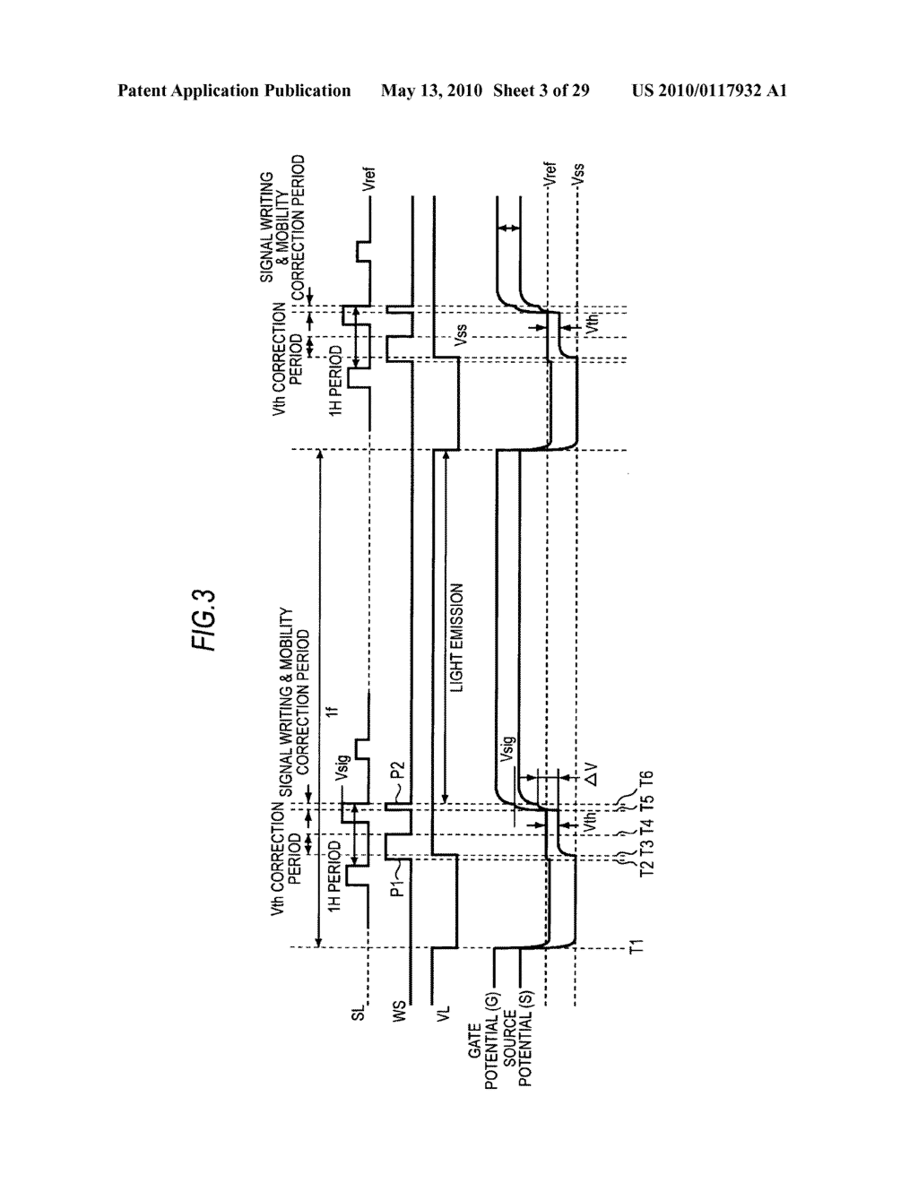 Display device and electronic product - diagram, schematic, and image 04