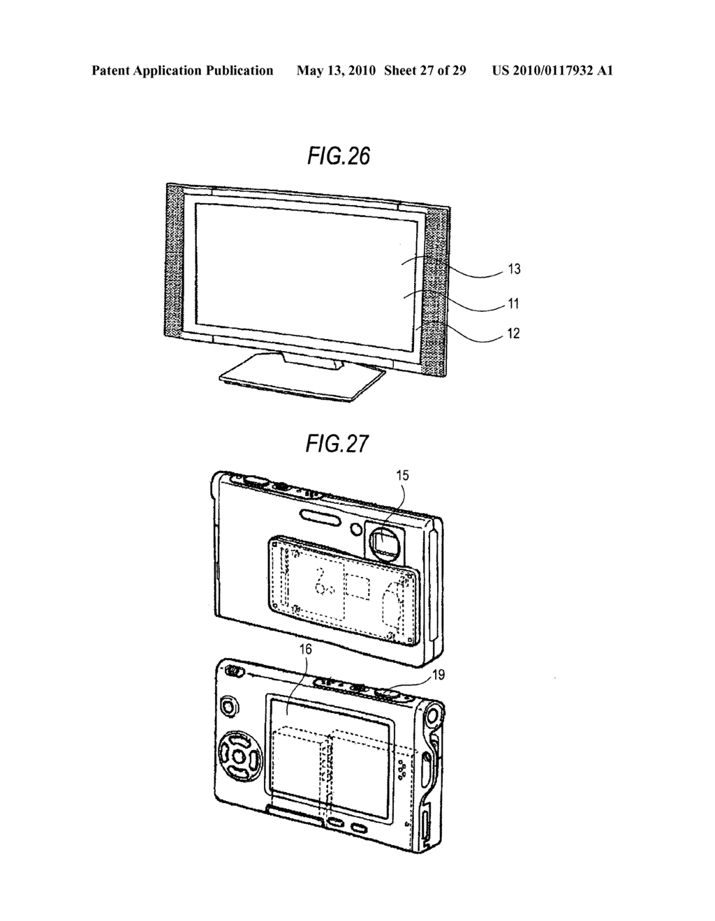 Display device and electronic product - diagram, schematic, and image 28