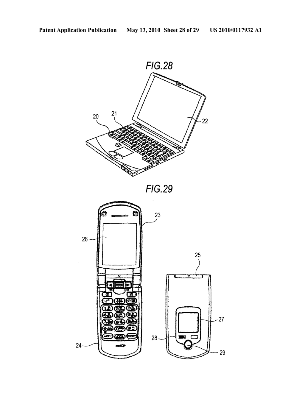 Display device and electronic product - diagram, schematic, and image 29