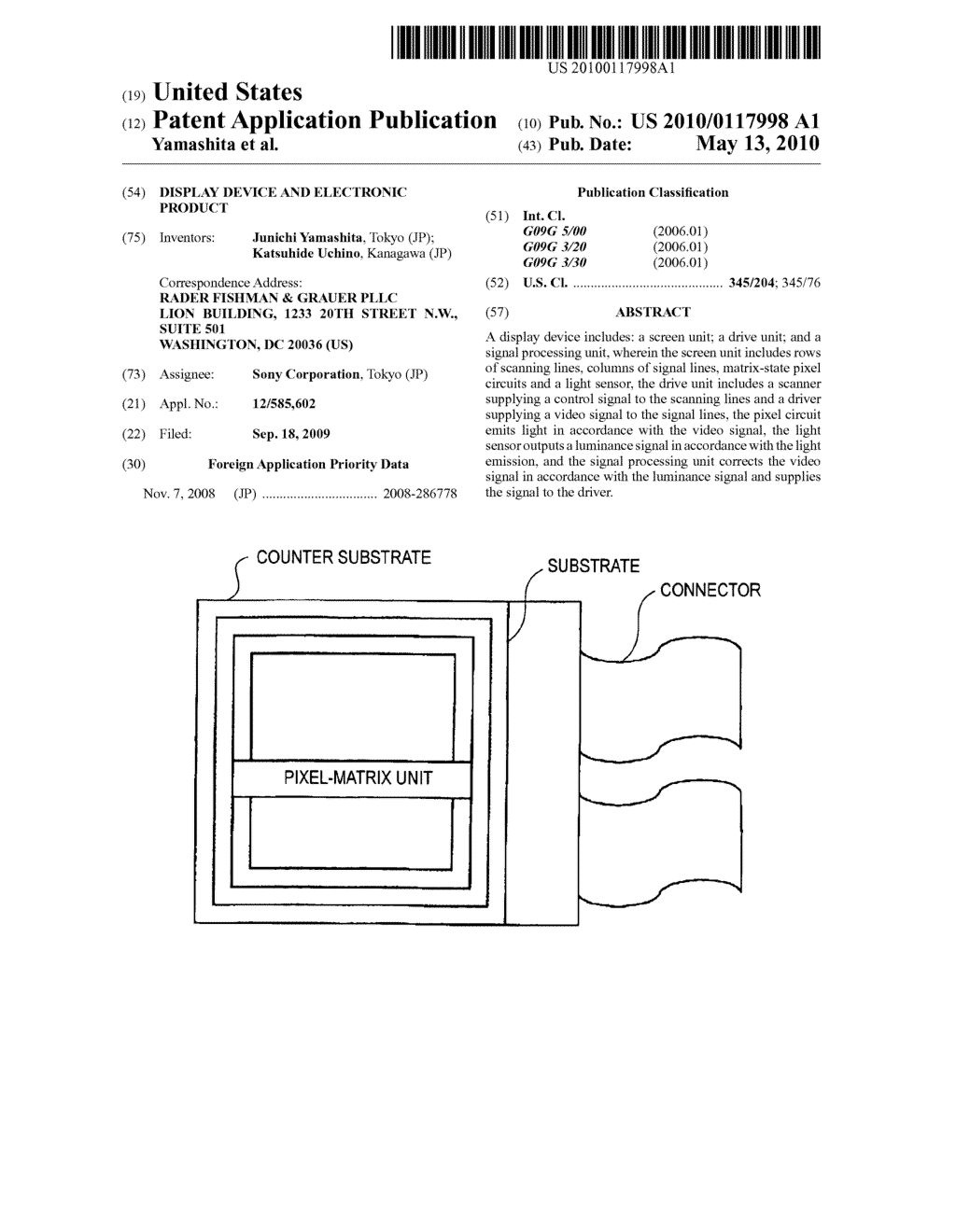 Display device and electronic product - diagram, schematic, and image 01