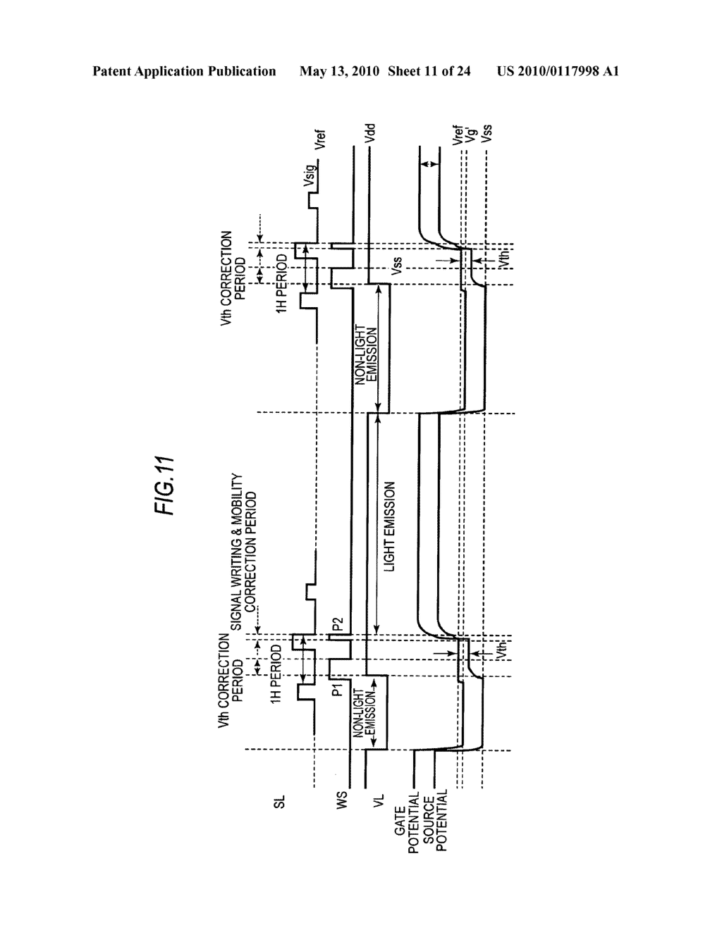 Display device and electronic product - diagram, schematic, and image 12