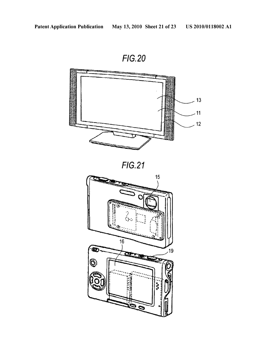 Display device and electronic product - diagram, schematic, and image 22