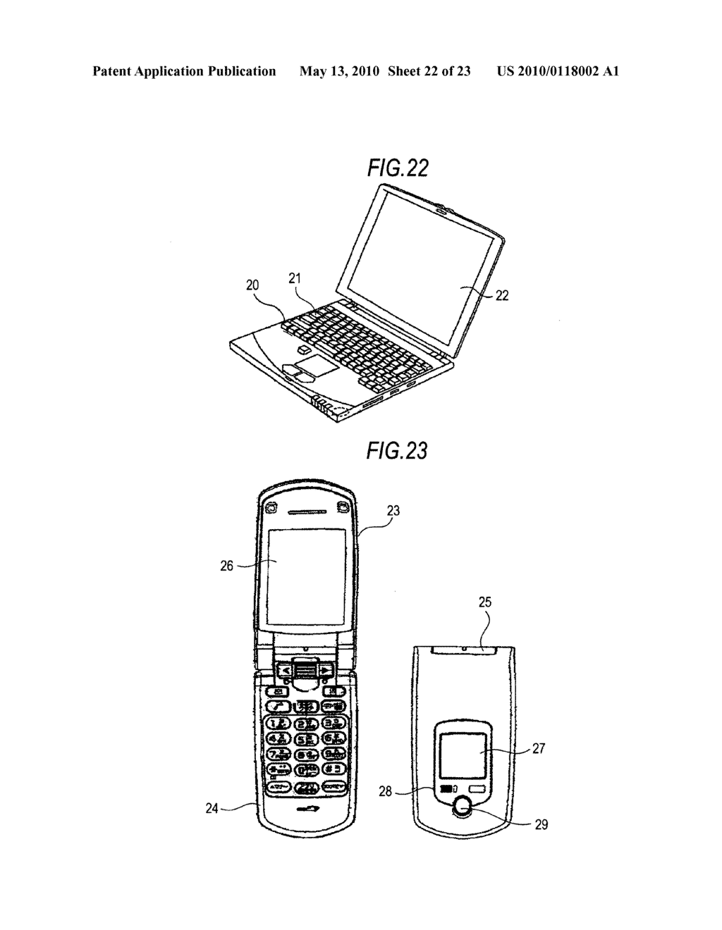 Display device and electronic product - diagram, schematic, and image 23