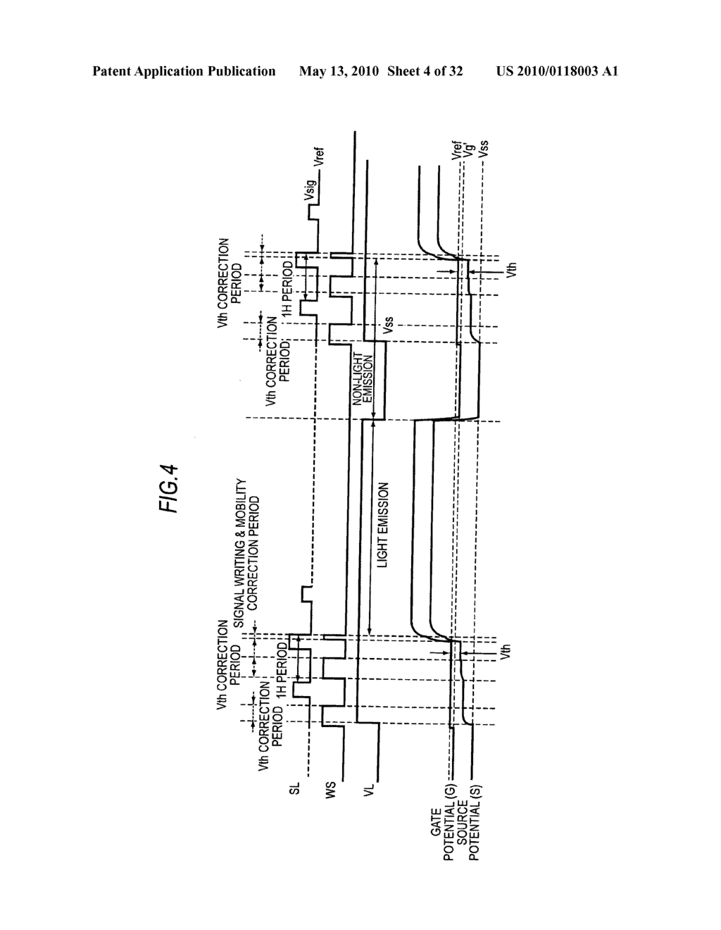 Display device and electronic product - diagram, schematic, and image 05