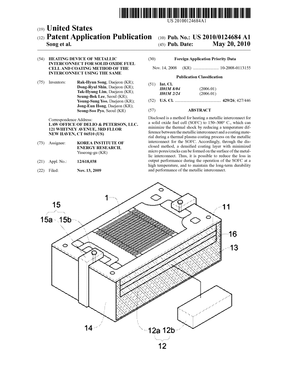HEATING DEVICE OF METALLIC INTERCONNECT FOR SOLID OXIDE FUEL