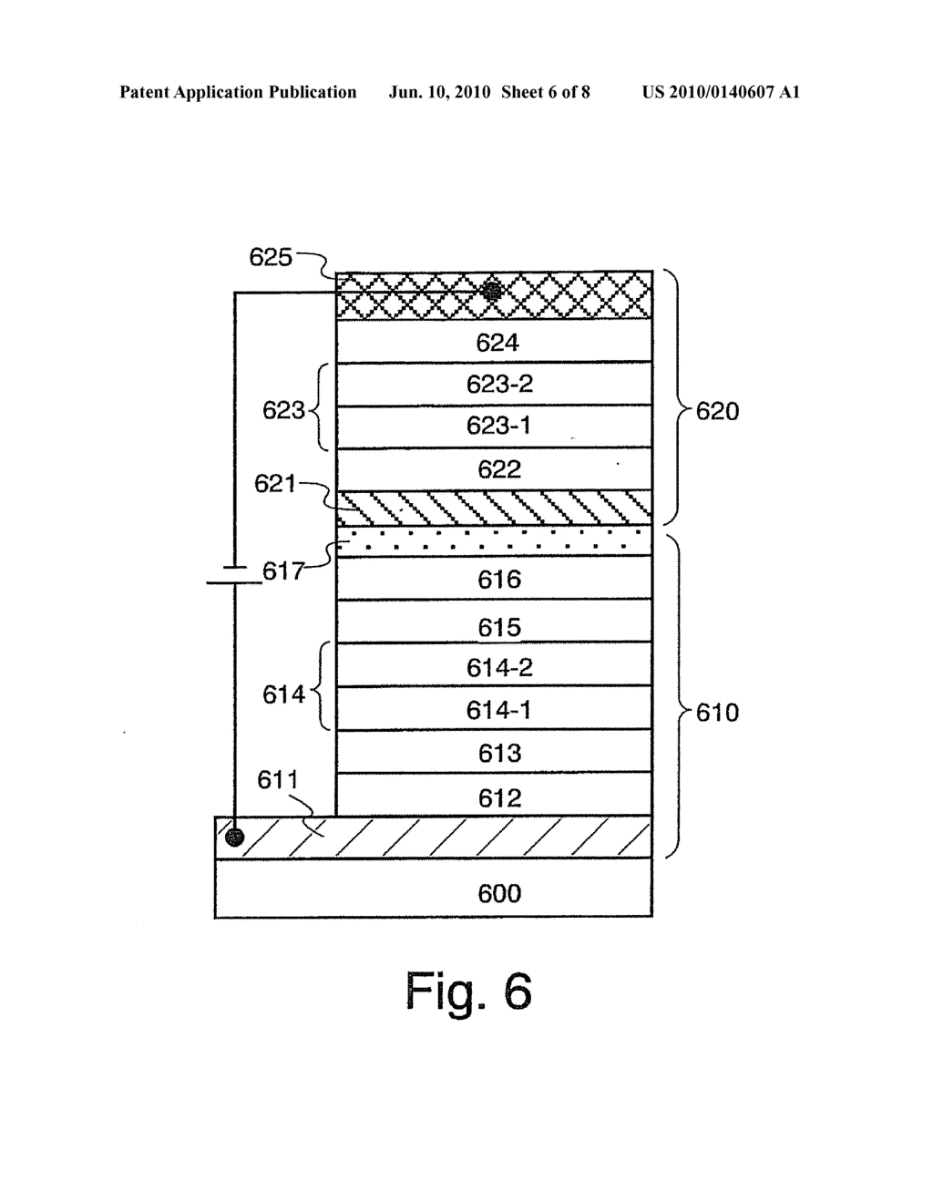 Light Emitting Element and Light Emitting Device Using the Element - diagram, schematic, and image 07