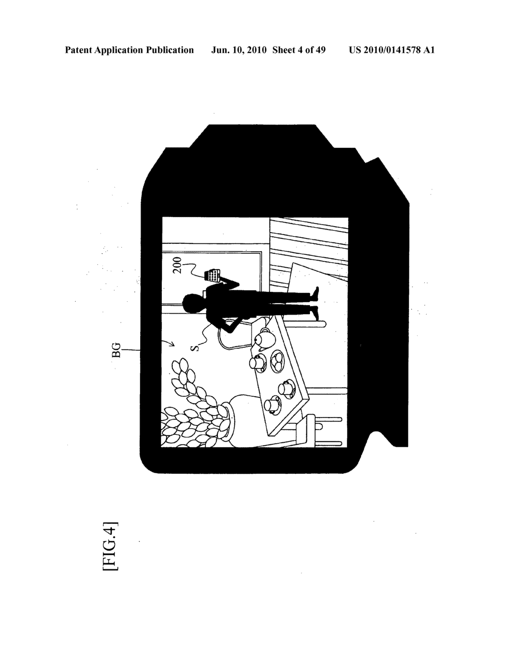 IMAGE DISPLAY CONTROL APPARATUS, IMAGE DISPLAY APPARATUS, REMOTE CONTROLLER, AND IMAGE DISPLAY SYSTEM - diagram, schematic, and image 05