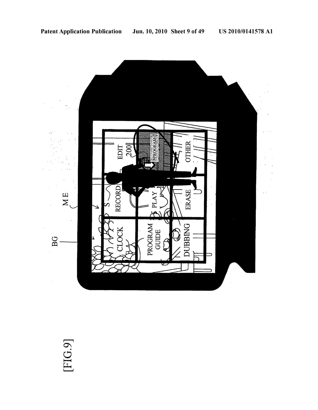 IMAGE DISPLAY CONTROL APPARATUS, IMAGE DISPLAY APPARATUS, REMOTE CONTROLLER, AND IMAGE DISPLAY SYSTEM - diagram, schematic, and image 10