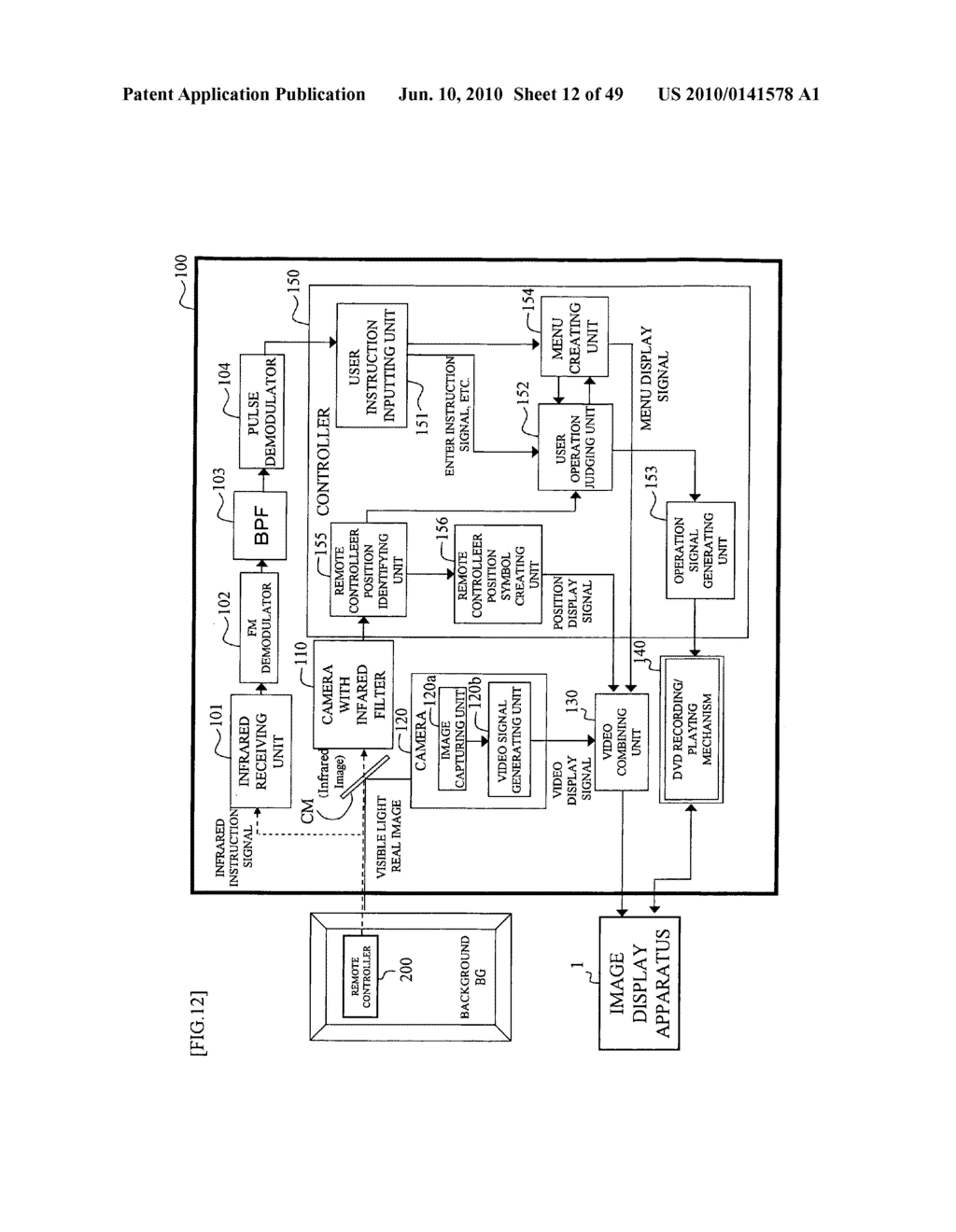 IMAGE DISPLAY CONTROL APPARATUS, IMAGE DISPLAY APPARATUS, REMOTE CONTROLLER, AND IMAGE DISPLAY SYSTEM - diagram, schematic, and image 13