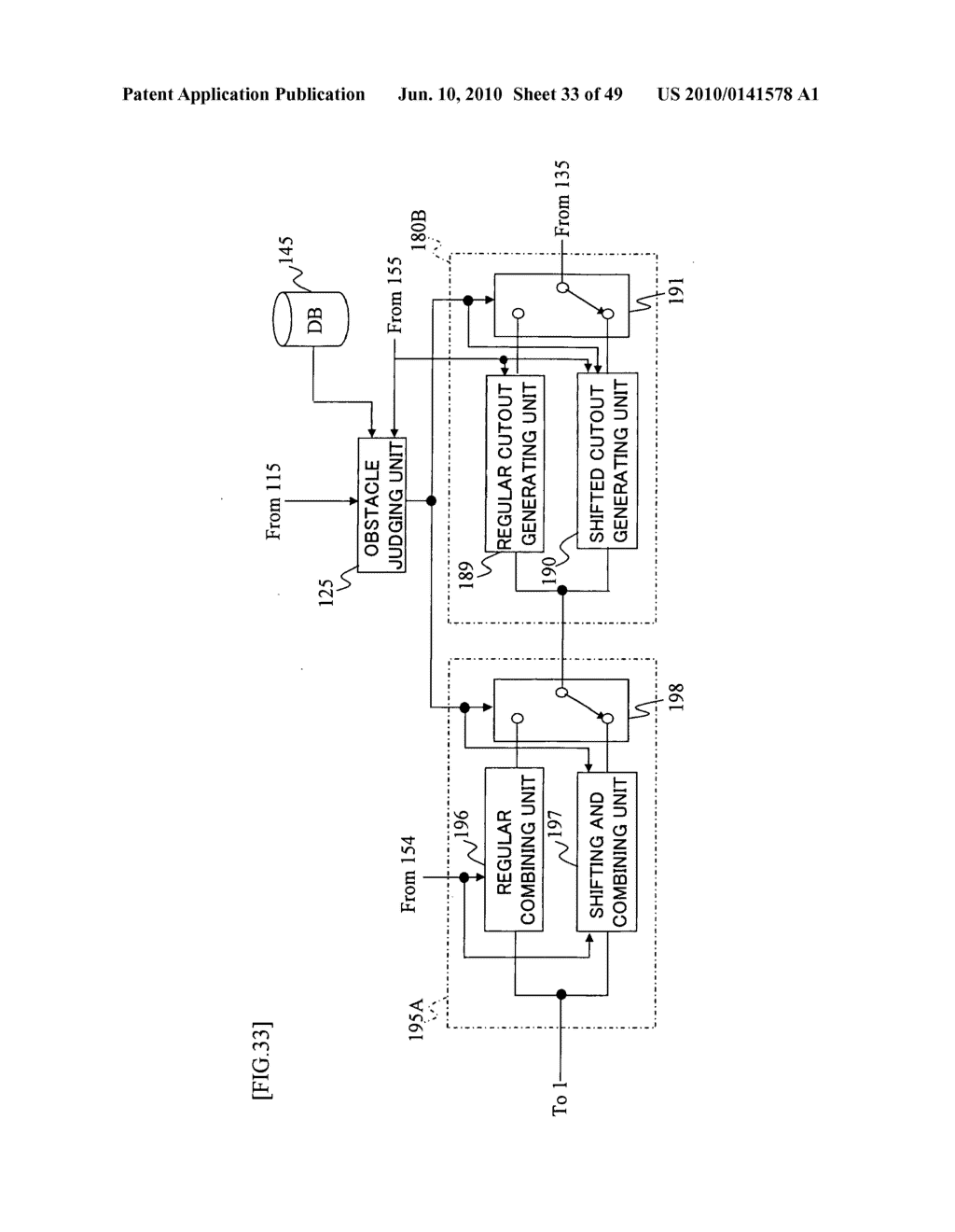 IMAGE DISPLAY CONTROL APPARATUS, IMAGE DISPLAY APPARATUS, REMOTE CONTROLLER, AND IMAGE DISPLAY SYSTEM - diagram, schematic, and image 34