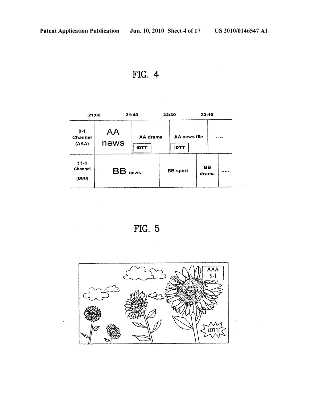 Method of transmitting and receiving broadcast signal and apparatus for receiving broadcast signal - diagram, schematic, and image 05