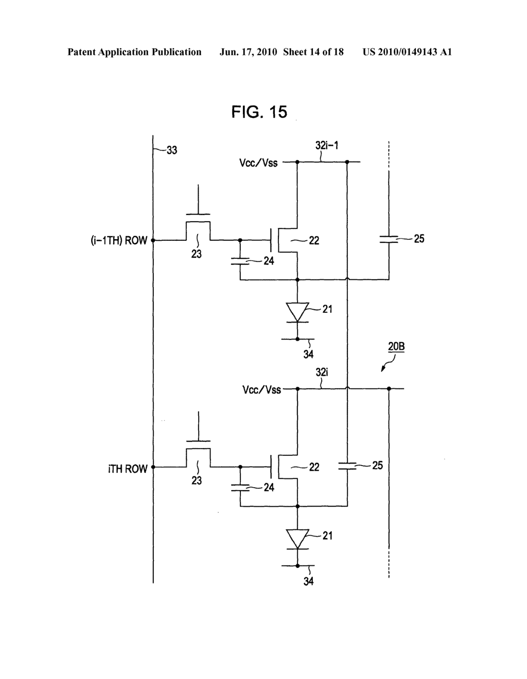 Display apparatus, pixel layout method for display apparatus, and electronic device - diagram, schematic, and image 15