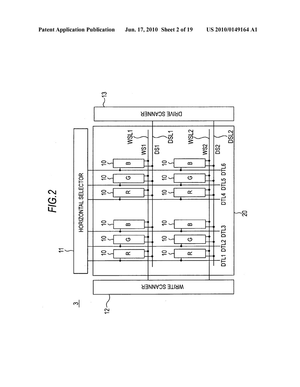 Display device, display data processing device, and display data processing method - diagram, schematic, and image 03