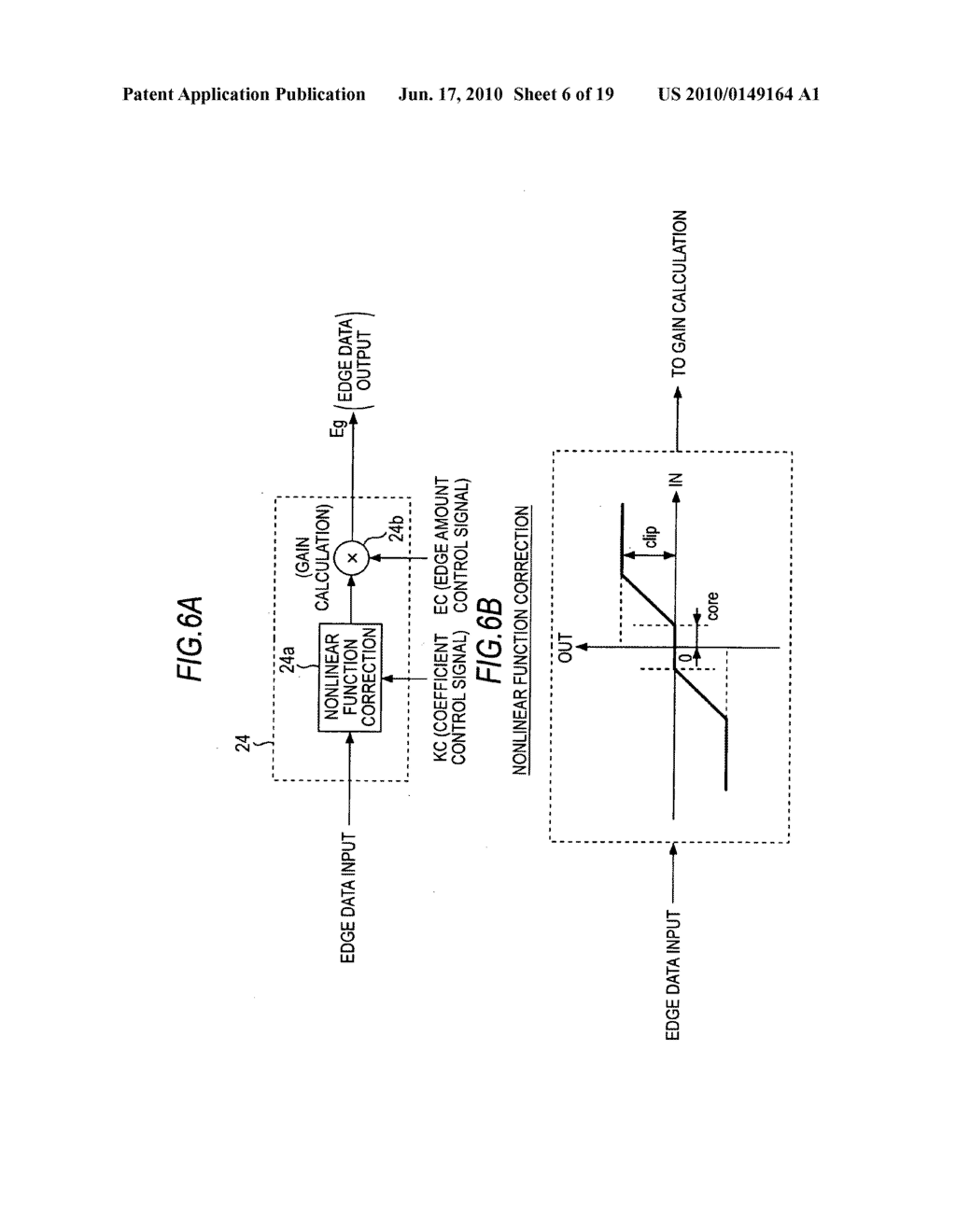Display device, display data processing device, and display data processing method - diagram, schematic, and image 07