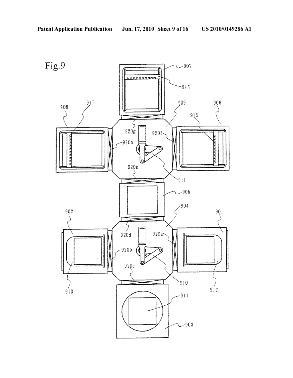 PRINTING DEVICE AND METHOD OF MANUFACTURING A LIGHT EMITTING DEVICE - diagram, schematic, and image 10
