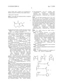 MACROCYCLIC COMPOUNDS FOR INHIBITION OF TUMOR NECROSIS FACTOR ALPHA diagram and image