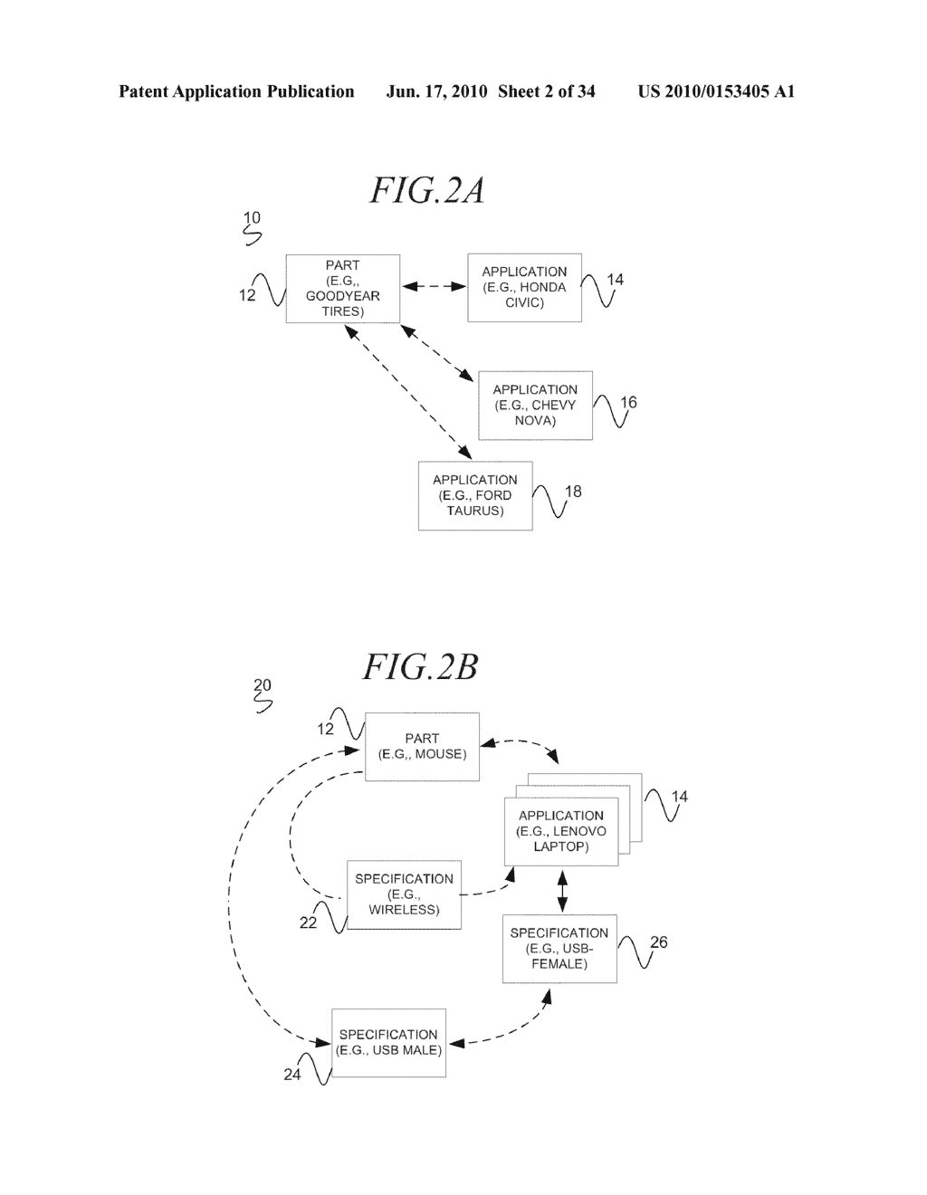 SYSTEMS AND METHODS TO SEARCH A DATA SOURCE BASED ON A COMPATABILITY VIA A SPECIFICATION - diagram, schematic, and image 03