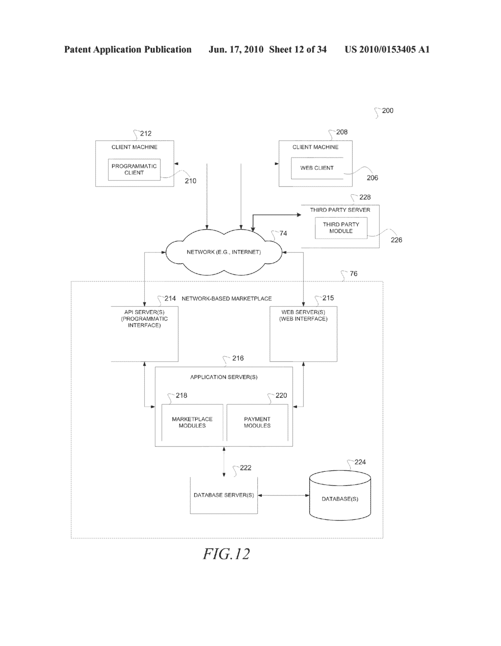 SYSTEMS AND METHODS TO SEARCH A DATA SOURCE BASED ON A COMPATABILITY VIA A SPECIFICATION - diagram, schematic, and image 13
