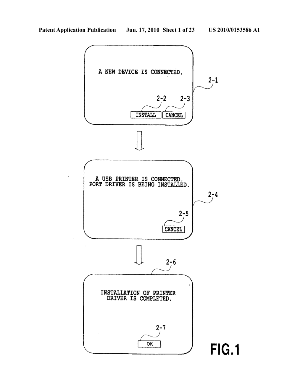 PERIPHERAL CONTROL DEVICE AND METHOD FOR CONTROLLING PERIPHERAL DEVICE - diagram, schematic, and image 02