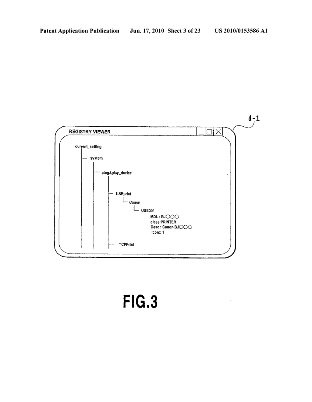 PERIPHERAL CONTROL DEVICE AND METHOD FOR CONTROLLING PERIPHERAL DEVICE - diagram, schematic, and image 04