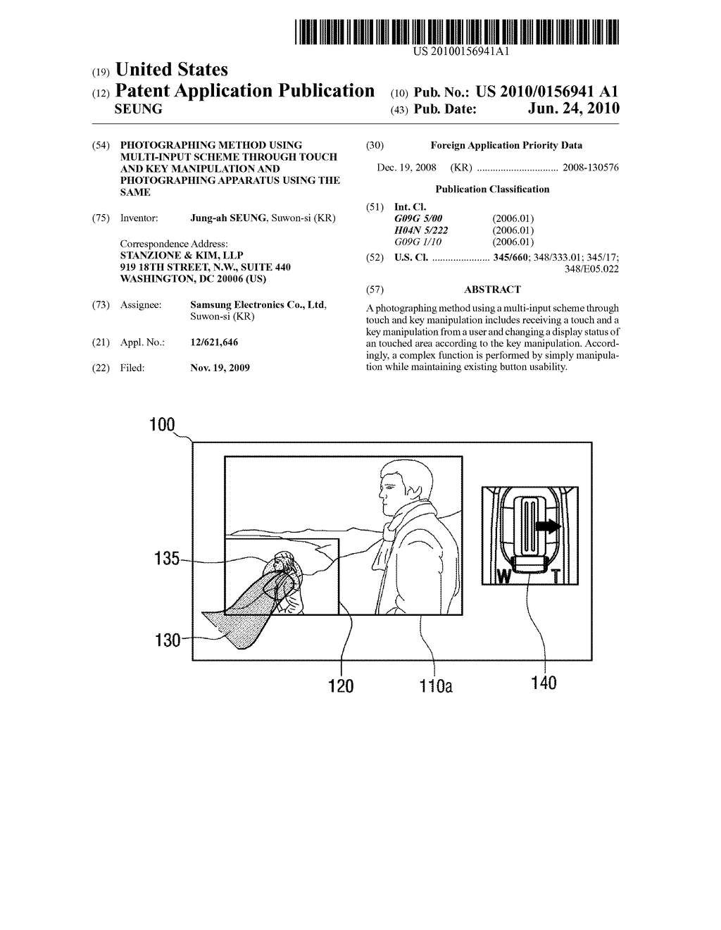 PHOTOGRAPHING METHOD USING MULTI-INPUT SCHEME THROUGH TOUCH AND KEY MANIPULATION AND PHOTOGRAPHING APPARATUS USING THE SAME - diagram, schematic, and image 01