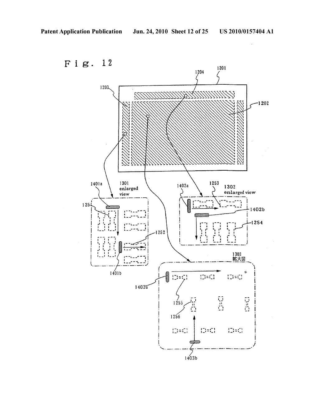 LASER TREATMENT APPARATUS AND METHOD OF MANUFACTURING SEMICONDUCTOR DEVICE - diagram, schematic, and image 13