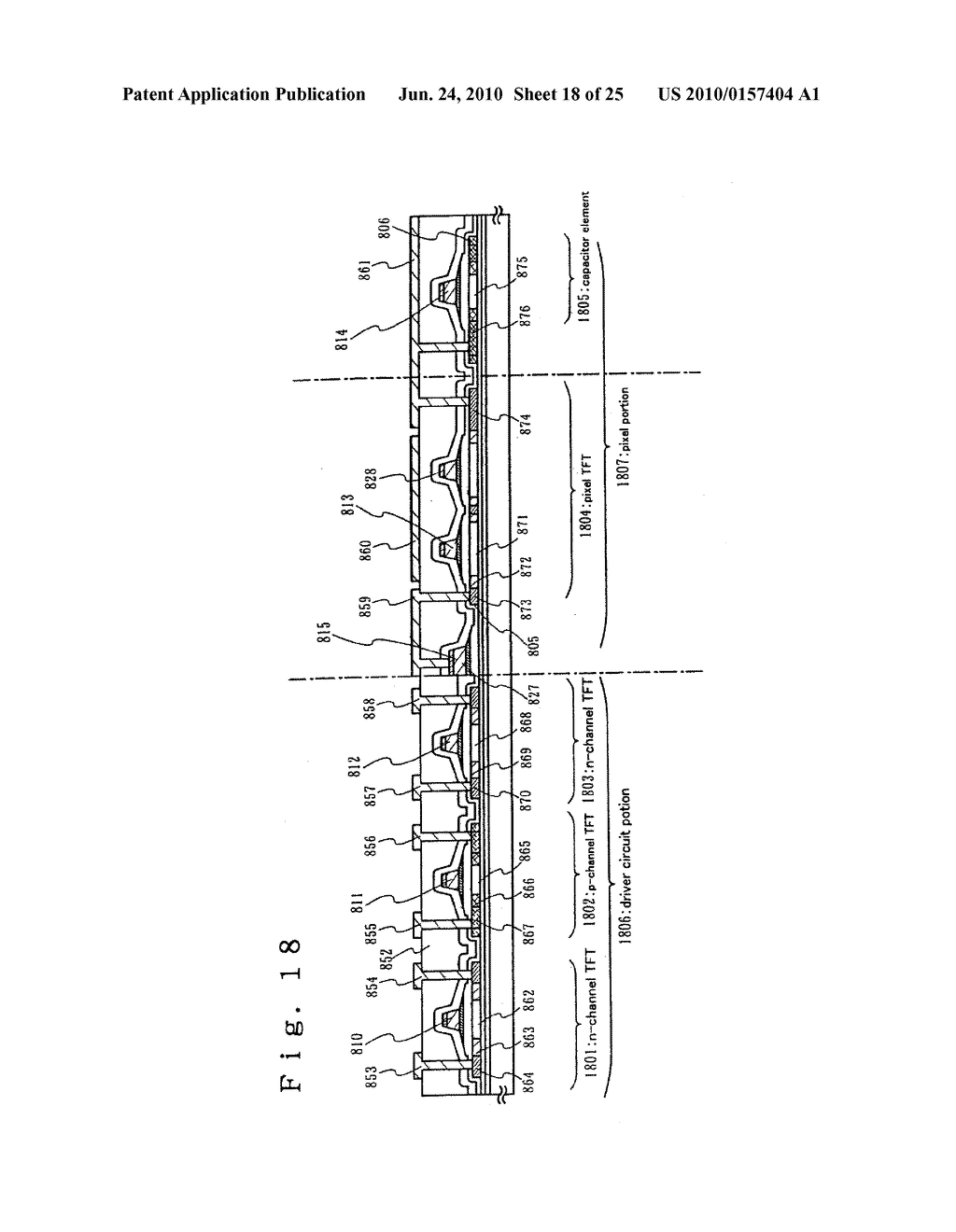 LASER TREATMENT APPARATUS AND METHOD OF MANUFACTURING SEMICONDUCTOR DEVICE - diagram, schematic, and image 19