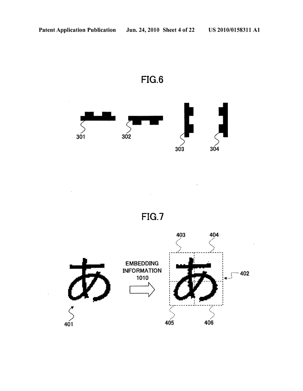 Electronic watermark embedding device, electronic watermark detecting device, and programs therefor - diagram, schematic, and image 05
