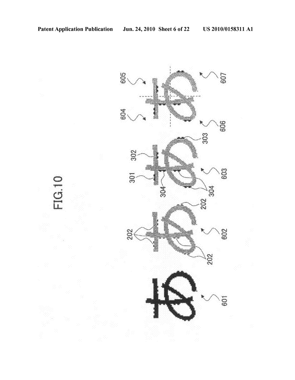 Electronic watermark embedding device, electronic watermark detecting device, and programs therefor - diagram, schematic, and image 07