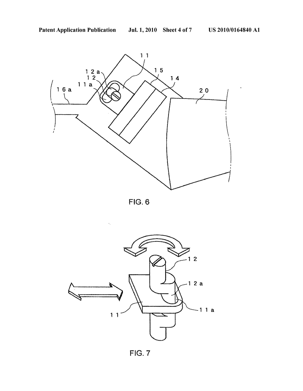 HEAD-MOUNTED DISPLAY - diagram, schematic, and image 05