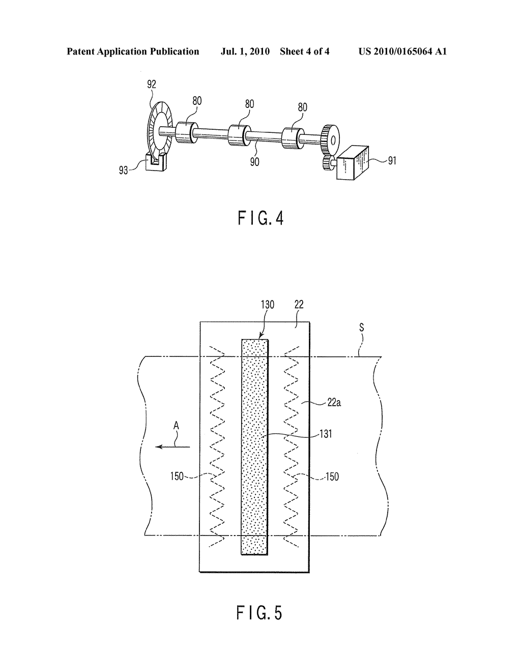 METHOD AND APPARATUS FOR FORMING IMAGE - diagram, schematic, and image 05