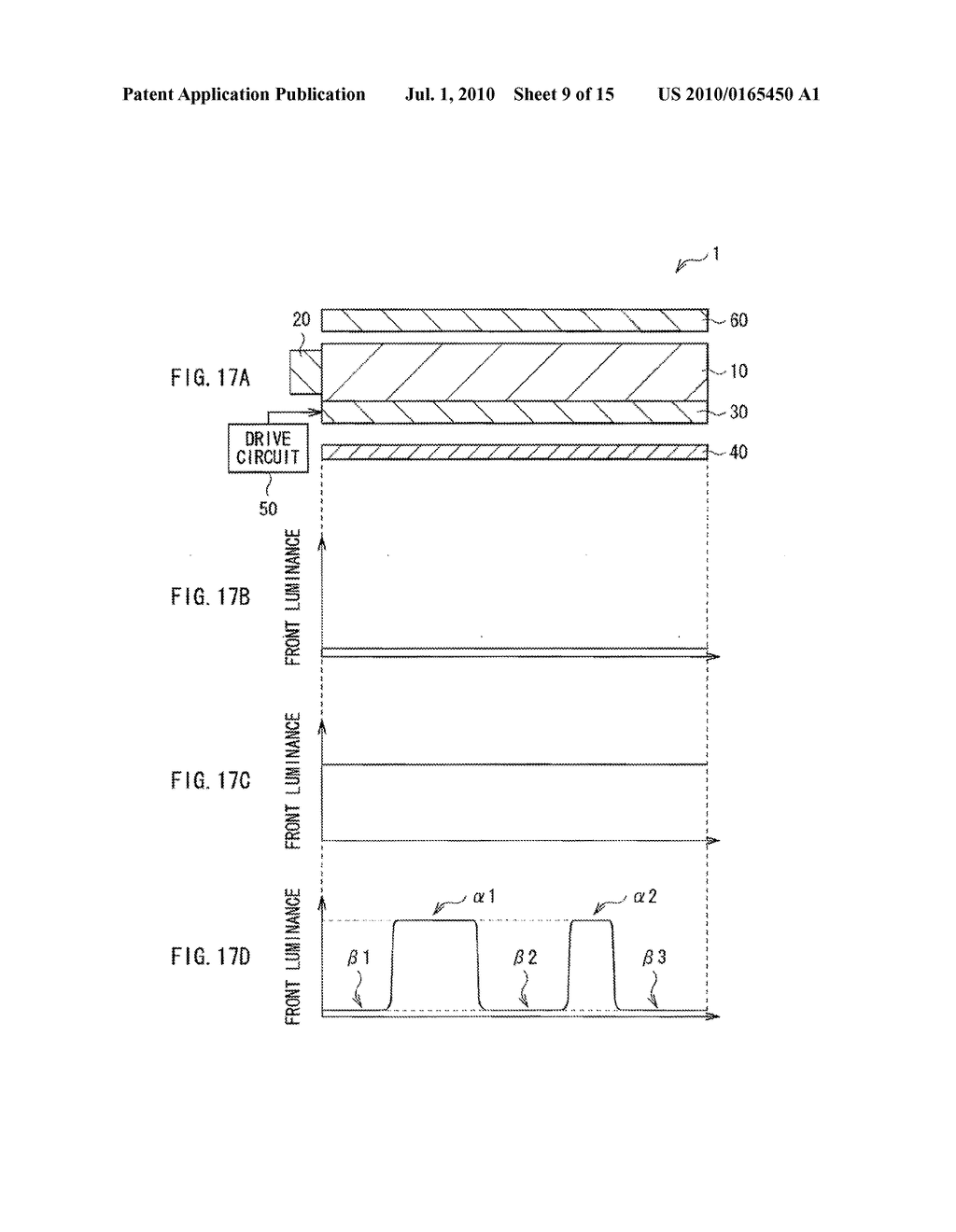 ILLUMINATION DEVICE, DISPLAY DEVICE, AND METHOD OF MANUFACTURING LIGHT MODULATOR - diagram, schematic, and image 10