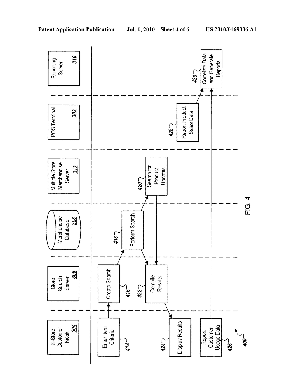 Customer Search Utility - diagram, schematic, and image 05