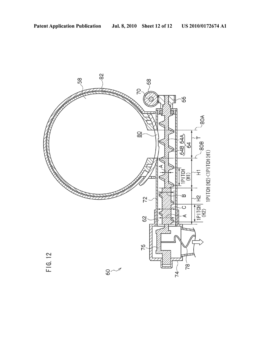 POWDER CONVEYING DEVICE AND IMAGE FORMING APPARATUS - diagram, schematic, and image 13
