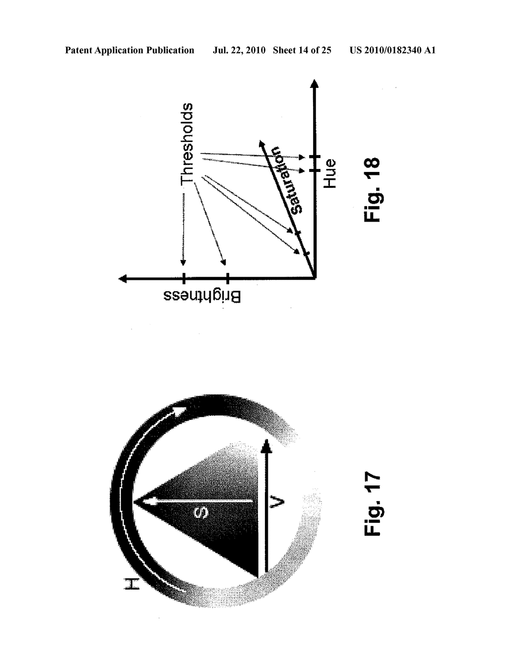 SYSTEMS AND METHODS FOR COMBINING VIRTUAL AND REAL-TIME PHYSICAL ENVIRONMENTS - diagram, schematic, and image 15
