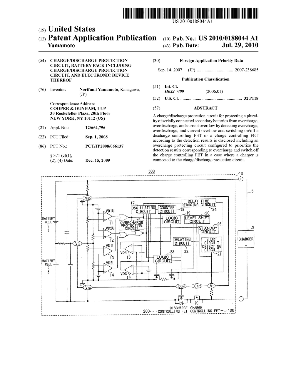 CHARGE/DISCHARGE PROTECTION CIRCUIT, BATTERY PACK INCLUDING CHARGE/DISCHARGE PROTECTION CIRCUIT, AND ELECTRONIC DEVICE THEREOF - diagram, schematic, and image 01