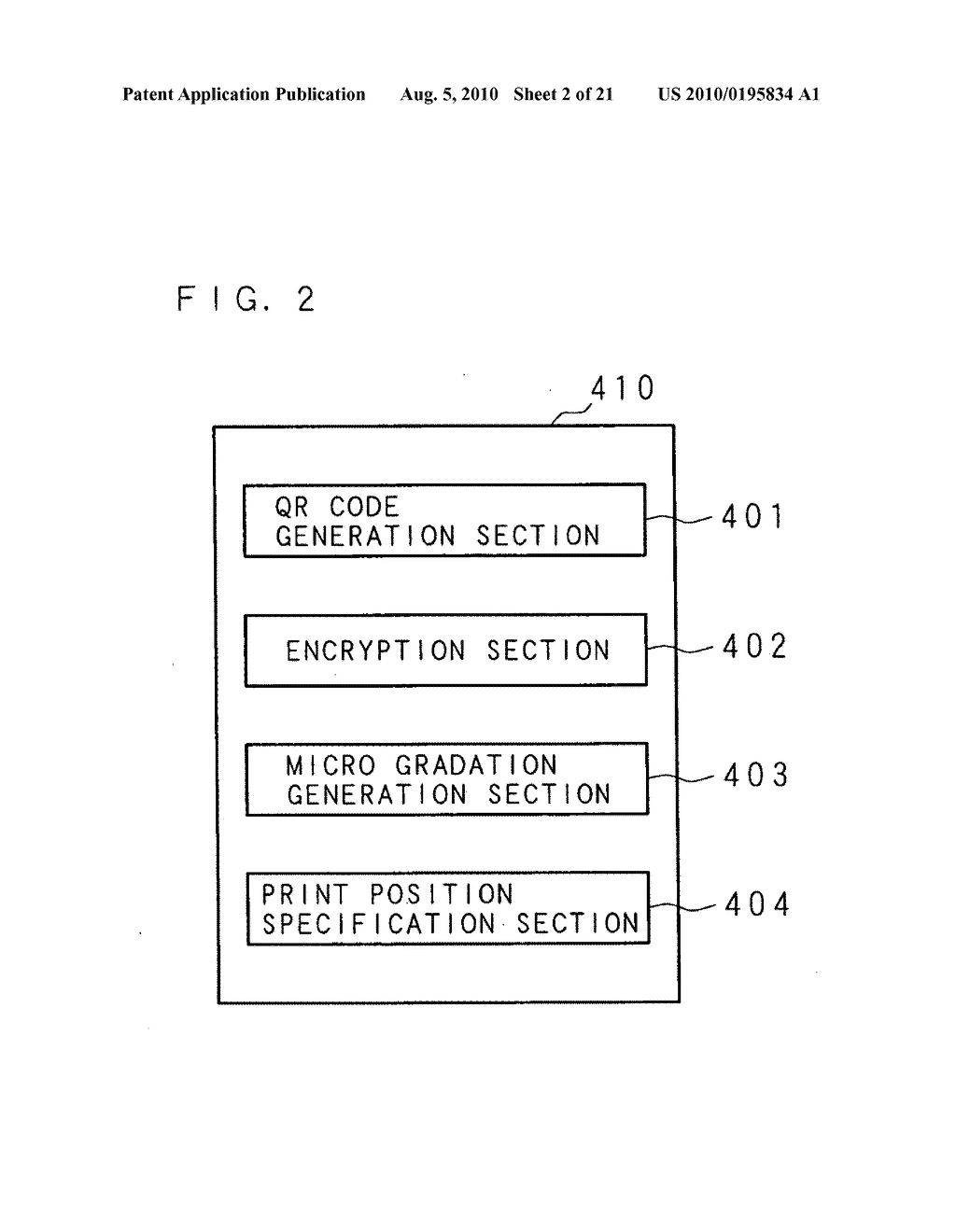Image generating apparatus, image processing apparatus, image forming apparatus, and recording medium - diagram, schematic, and image 03