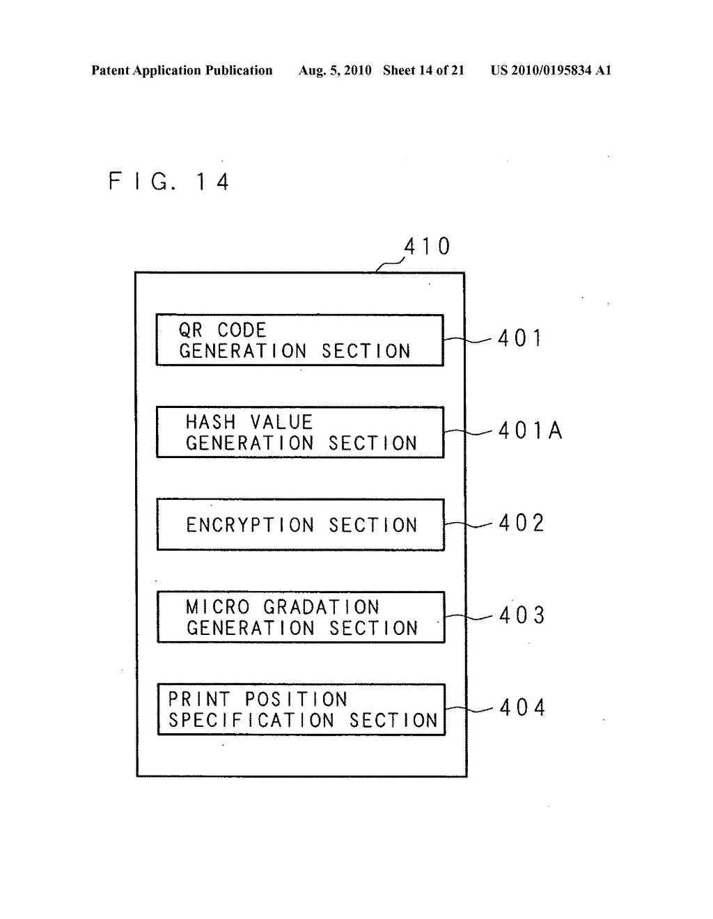 Image generating apparatus, image processing apparatus, image forming apparatus, and recording medium - diagram, schematic, and image 15