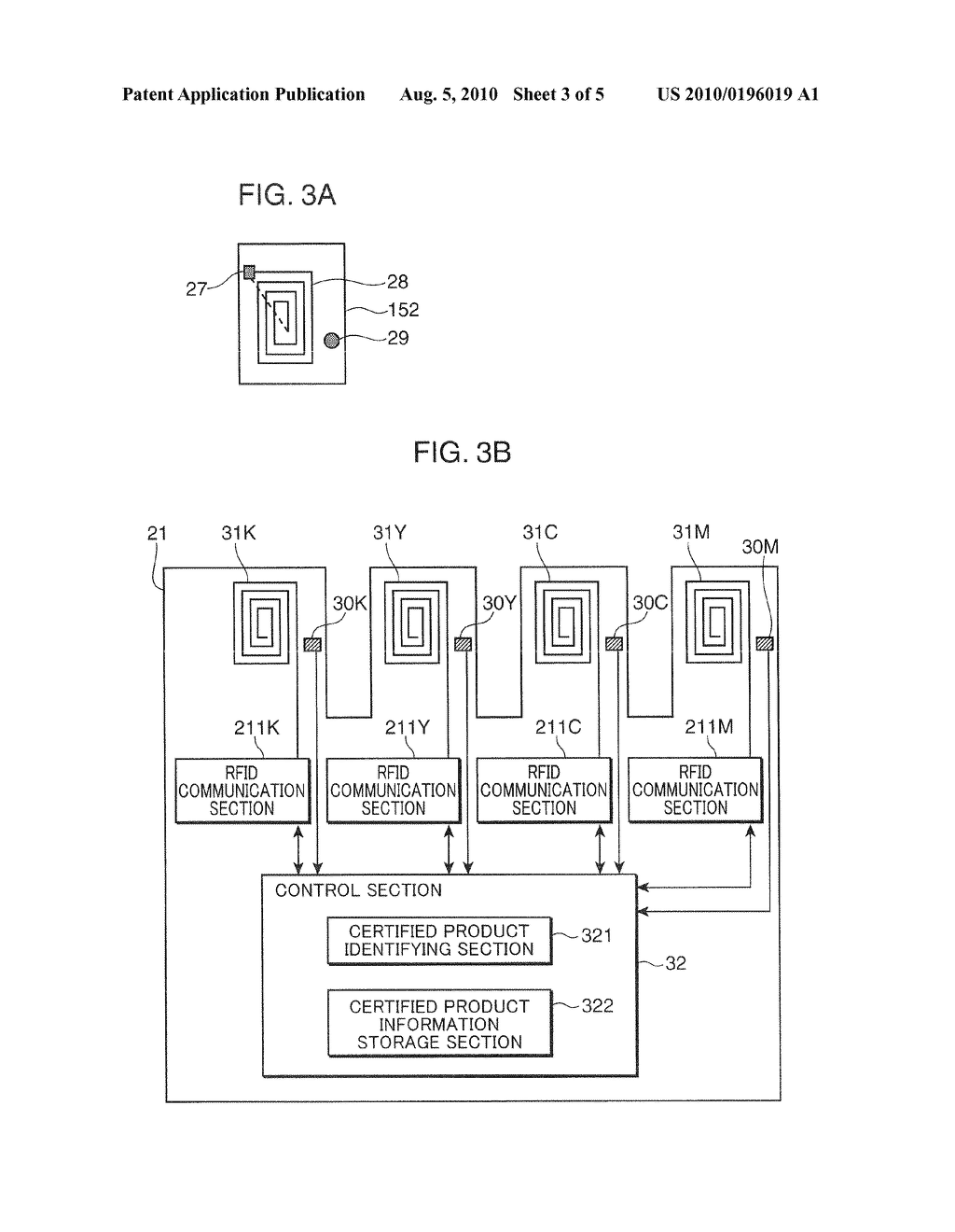 IMAGE FORMING APPARATUS, CARTRIDGE, AND APPARATUS MAIN UNIT - diagram, schematic, and image 04