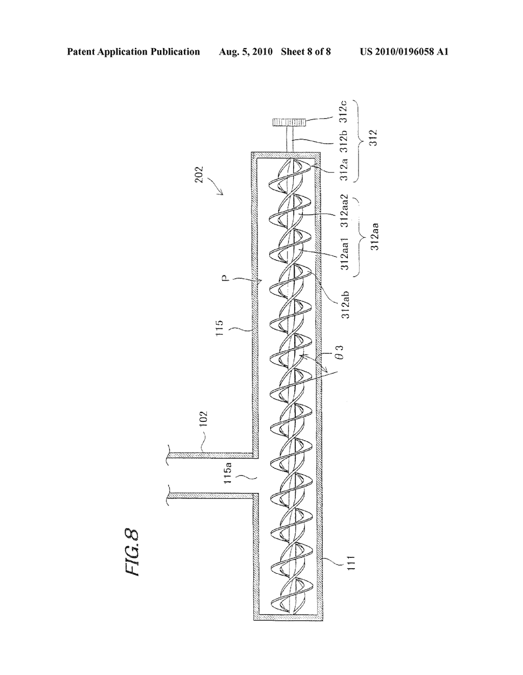 DEVELOPING DEVICE AND IMAGE FORMING APPARATUS USING THE SAME - diagram, schematic, and image 09