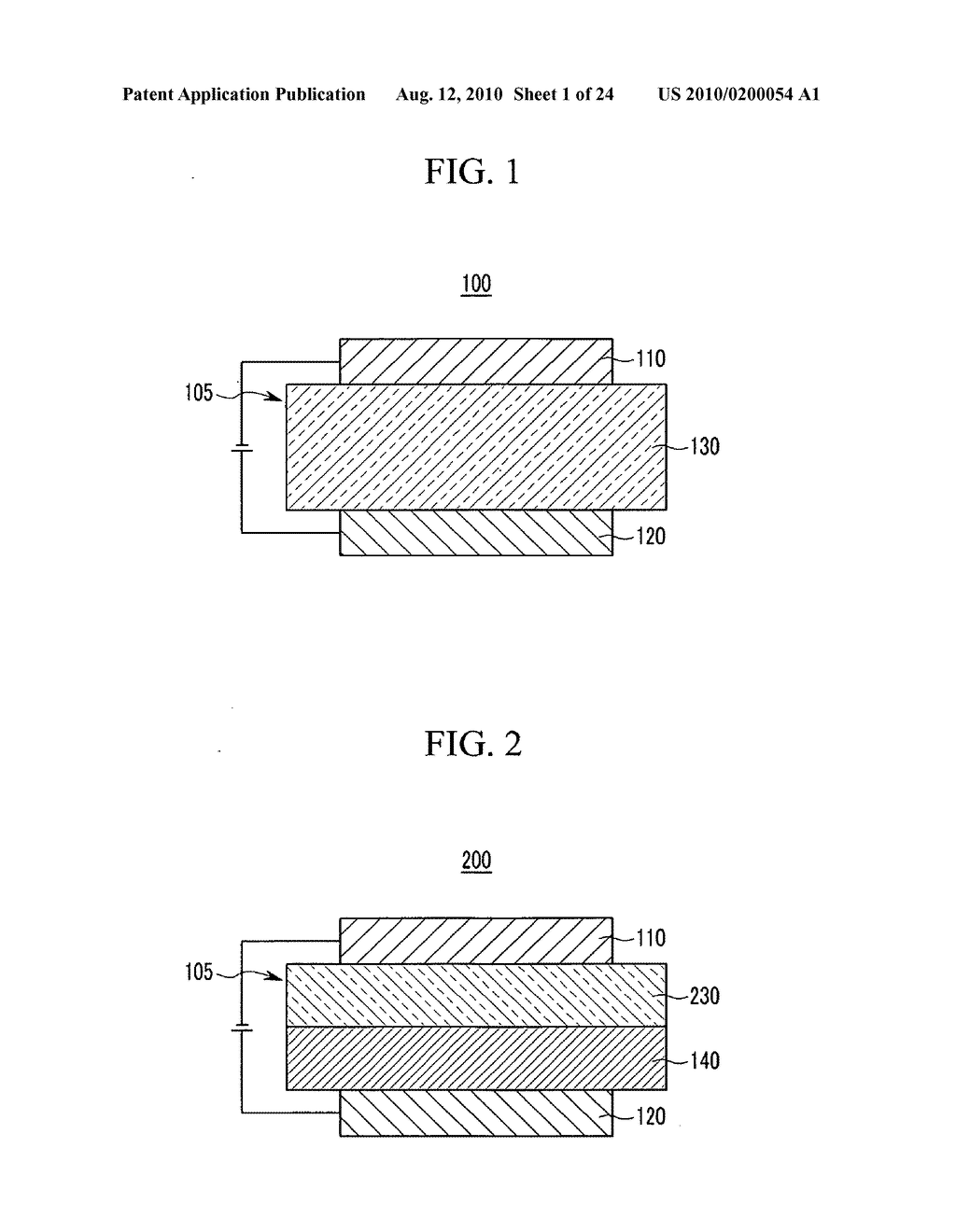 Compound for organic photoelectric device and organic photoelectric device including the same - diagram, schematic, and image 02