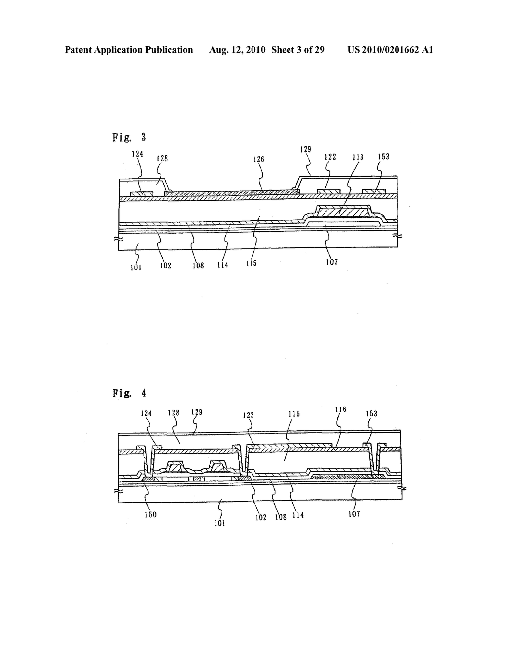LIGHT EMITTING APPARATUS AND METHOD FOR MANUFACTURING THE SAME - diagram, schematic, and image 04