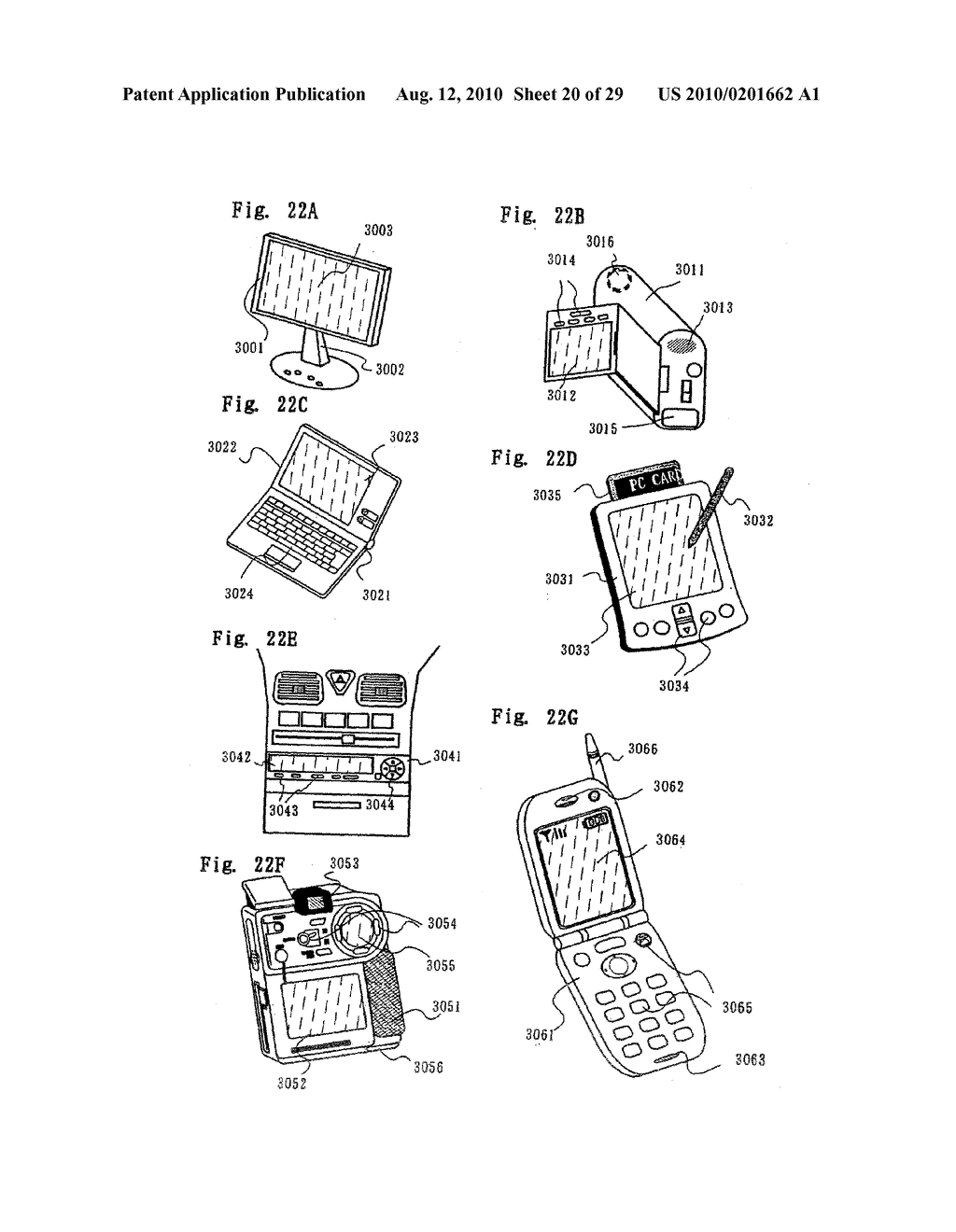 LIGHT EMITTING APPARATUS AND METHOD FOR MANUFACTURING THE SAME - diagram, schematic, and image 21