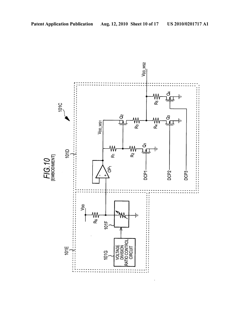 Display device and driving method thereof - diagram, schematic, and image 11