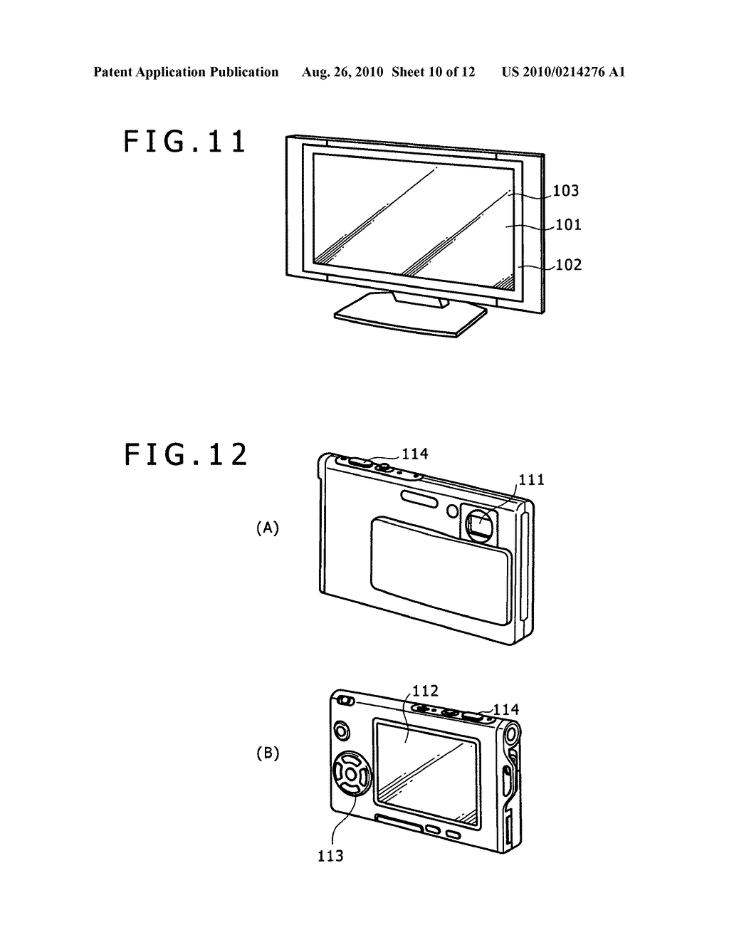 DISPLAY APPARATUS, DRIVING METHOD OF DISPLAY APPARATUS AND ELECTRONIC EQUIPMENT - diagram, schematic, and image 11