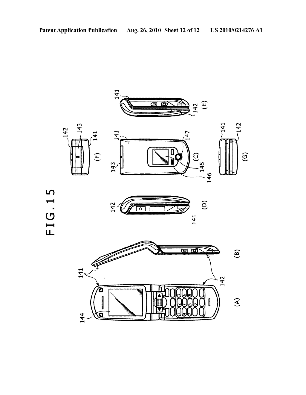 DISPLAY APPARATUS, DRIVING METHOD OF DISPLAY APPARATUS AND ELECTRONIC EQUIPMENT - diagram, schematic, and image 13