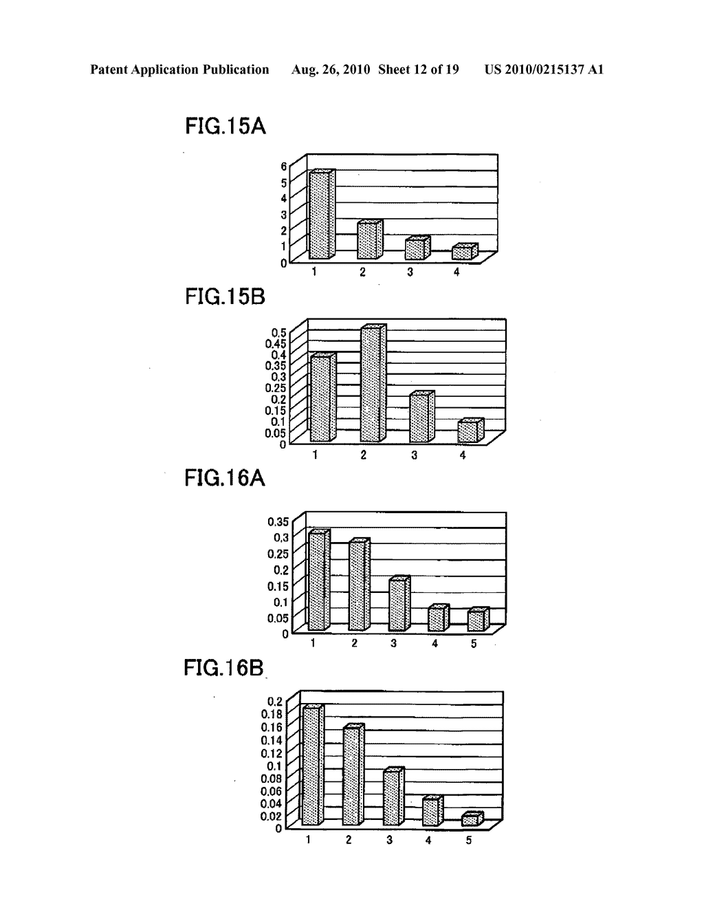 Method and apparatus for producing radioisotope - diagram, schematic, and image 13